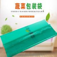 pe平口袋 定制透明塑料蔬菜保鲜高低压包装袋可印刷定做