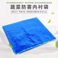 厂家现货框内防雾保鲜内膜袋pe蔬菜塑料袋彩印内膜袋 可定制