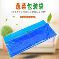 厂家直销多规格蔬菜包装袋家居商超通用现货防虫防水韧性好容量大