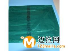 临沂绿色蔬菜防雾袋生产厂家胡萝卜白菜包装防雾袋批发定做价格