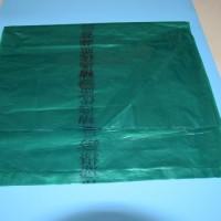 厂家直销绿色蔬菜防雾袋 胡萝卜白菜包装防雾袋蔬菜专用来样定制
