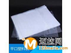 临沂PE塑料包装袋生产厂家批发pe袋低压平口袋化肥袋现货直发