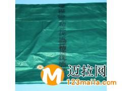 临沂绿蔬菜防雾袋生产厂家可定制批发蔬菜平口内膜保鲜袋