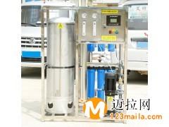 0.5吨反渗透带纯水蓄水罐,临沂反渗透设备厂家