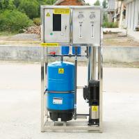 0.25吨反渗透净水设备 带纯水罐,临沂反渗透设备厂家