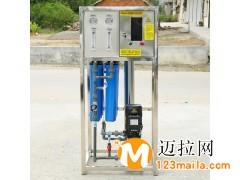 0.25吨反渗透净水设备 带纯水罐,临沂纯净水设备厂家