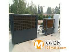 临沂空气能工程安装厂家,临沂空气能工程安装价格