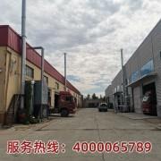 上海吉祥达安系统工程有限公司