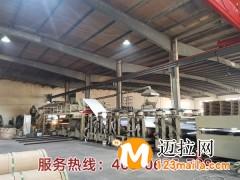 厂房展示,临沂铝塑板生产厂家