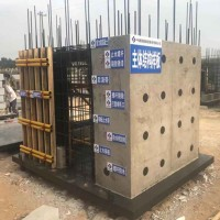 临沂质量样板展示,临沂主体结构样板展示,临沂质量样板展示厂家