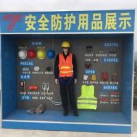 临沂建筑安全体验区,临沂安全防护用品展示