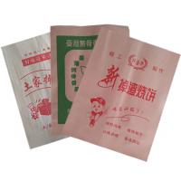 临沂防油纸袋厂家,山东防油纸袋批发,临沂防油纸袋定制价格