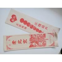 临沂糖葫芦纸袋厂家,临沂防油纸袋定制,防油纸袋价格批发价格