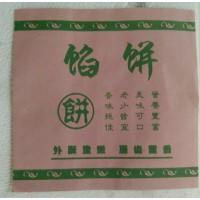 临沂食品纸袋生产厂家,临沂防油纸袋批发,临沂防油纸袋价格