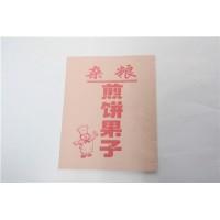 临沂煎饼纸袋生产厂家,临沂防油纸袋批发价格