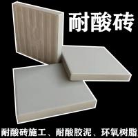 易清洗釉料耐酸砖 大型泳池地面墙面耐酸砖供应6