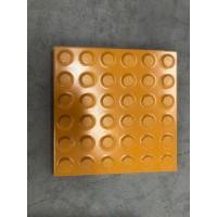 盲道砖 盲道止步砖 辽宁盘锦市全瓷盲道砖生产厂家6