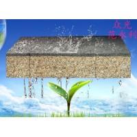 性价比高的透水砖选择-河南众光生态陶瓷透水砖6