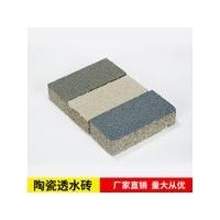 生态陶瓷透水砖 四川自贡陶瓷透水砖批发零售6