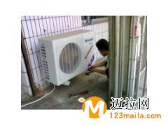 临沂空调移机维修服务