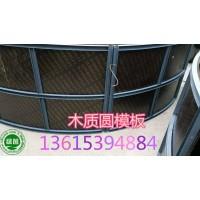 圆柱模板-绿茵-木制圆柱模板价格-300定型圆柱模板周转率高