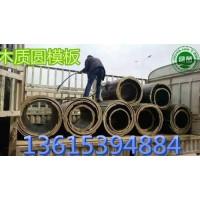 绿茵圆模板-900圆模板,圆弧模板厂家-圆弧形模板-销售报价