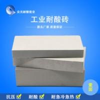 耐酸地板砖|耐酸砖 湖北黄石300x300耐酸瓷砖批发6