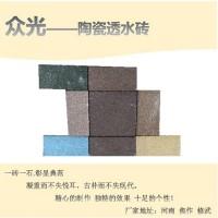 山西汾阳市透水砖厂家|施工方法6