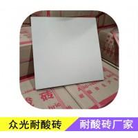 云南曲靖耐酸砖 防腐砖 耐酸瓷板厂家价格|厂家6