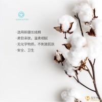 临沂棉柔巾厂家直销,山东洁面巾生产厂家