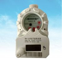 临沂远传水表价格、山东IC卡智能水表生产厂家