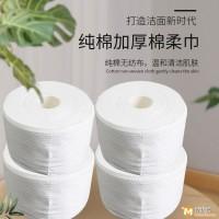 衡阳一次性洁面巾厂家直销,湖南一次性棉柔巾批发