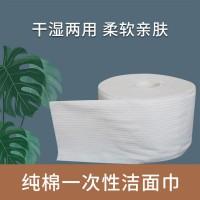 临沂棉柔巾批发,山东一次性洗脸巾价格