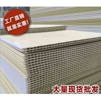 临沂竹装饰板材厂家直销,山东竹木墙板批发价格