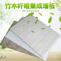 临沂竹板材厂家,山东竹木墙板批发价格