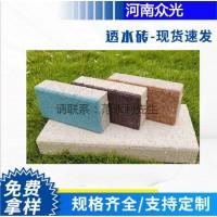 湖北咸宁20055透水砖价格-道路绿化用渗水透水砖尺寸6
