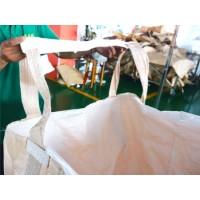 临沂编织袋生产厂家,山东塑料编织袋厂家直销