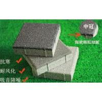 品质优良透水砖厂家供应/广东珠海生态环保透水砖6