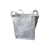 临沂集装袋生产厂家-丽特