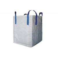 临沂集装袋袋厂家直销,山东吨包袋批发