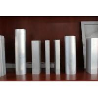 临沂铝方通生产厂家、山东铝天批发价格