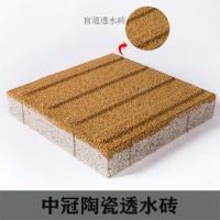 贵州超强度透水砖 透水渗水砖厂家直供6