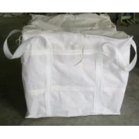 临沂集装袋厂家直销,山东吨包袋生产厂家