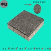 新疆200x200x55陶瓷透水砖规格销量好6