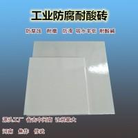 耐酸砖质量检查 江苏宿迁耐酸砖设计符合要求6