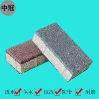 通体防滑耐磨陶瓷透水砖河南商丘厂家批发价格6