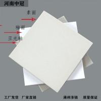 广西梧州耐酸砖耐酸胶泥市场分析价格行情6