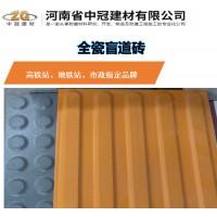 人行道防滑耐用盲道砖批发 江苏常州盲道砖生产基地6