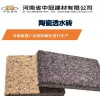 江苏盐城多孔细面耐磨陶瓷透水砖批发6