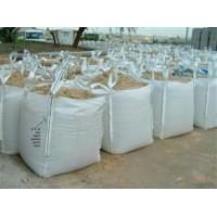 吨包袋厂家,临沂吨包袋厂家-临沂丽特集装袋厂